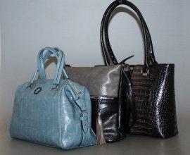 Женские импортные сумки